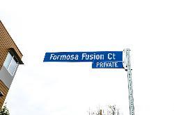 Formosa Fusion