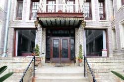Glen Donald Building, The