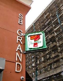 Shybary Grand