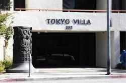 Tokyo Villa